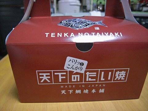 Taiyaki_080419_013