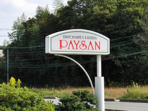 Paysan_081025_015