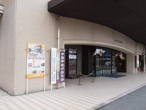 T_nakahara_090905_018