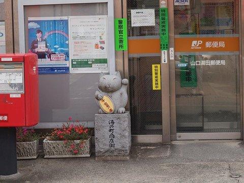 Kitsune_090905_016