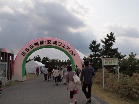 Kirara_091017_011