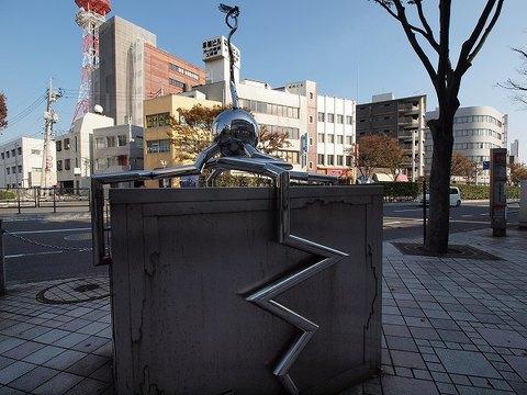 Choukoku_091123_101