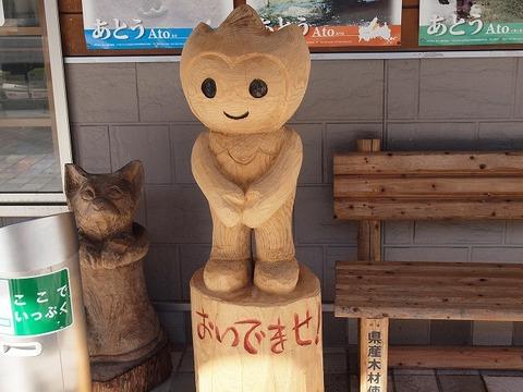 Michinoeki_101103_017