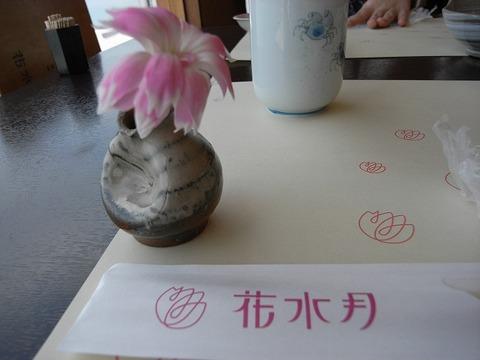 Hanamizuki_110409_015