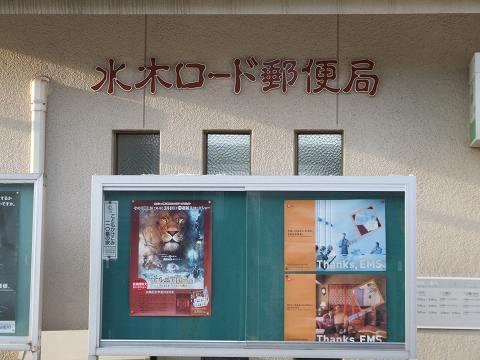 yokai_060210_019